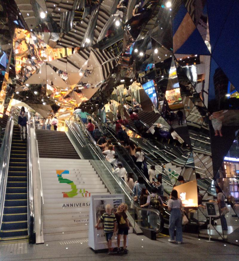 Omotesando, Harajuku, Tokyo, Kiddyland, Asia, Traveling with Kids, Family Travel, Diapersonaplane, Diapers On A Plane, Tokyo Plaza