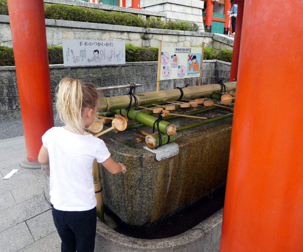 Cleansing Ritual at Shrine