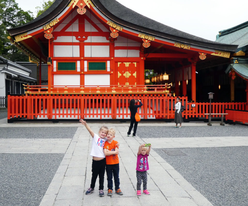 Fushimi Inari-Taish Shrine extrance