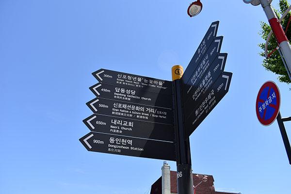Exploring South Korea on the way to Sinpo International Market