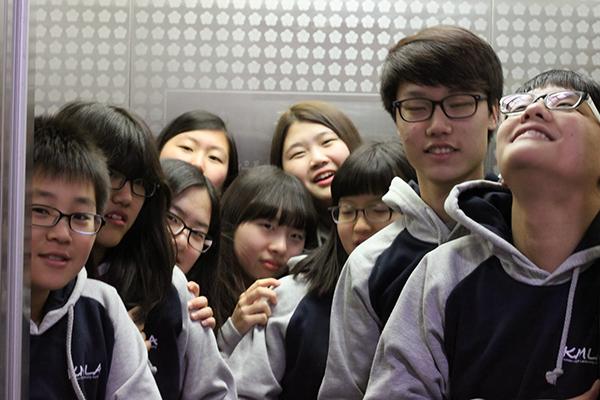 Riding an Elevator in Korea