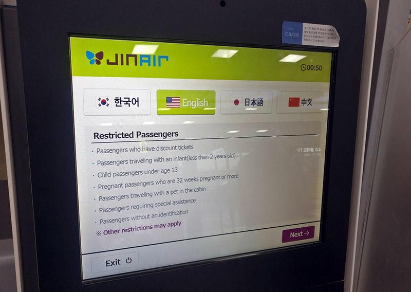 Jin Air Airport Checkin