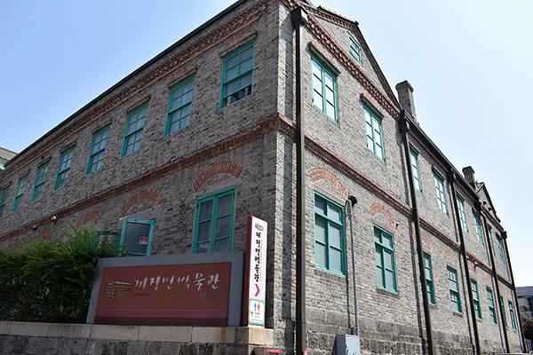 Jjajangmyeon Museum Chinatown