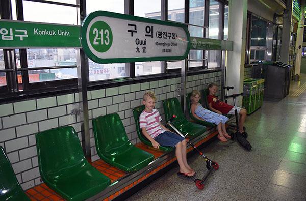 Long Subway Rides in Korea