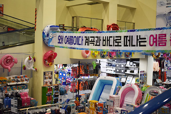 Swimming Gear at Lotte Mart