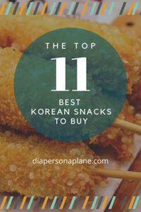 The Top 11 Best Korean Snacks to Buy [Or You'll Regret It] 6