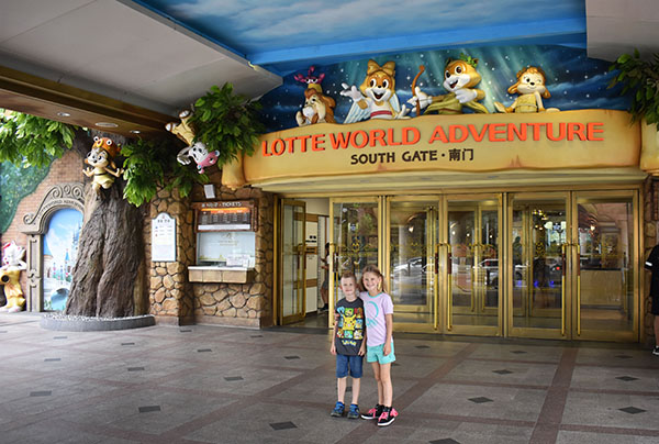 Lotte World Foreigners Entrance