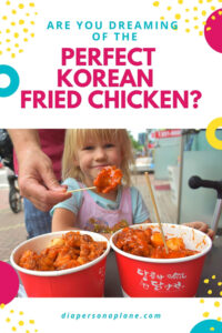 Korean Fried Chicken is the number one thing that draws people from all over the world to visit this tiny peninsula the size of the state of Indiana. Okay, maybe I'm just speaking for our family, but there is nothing like Korean Fried Chicken anywhere else on the planet! It's perfectly spicy while also balancing a sweetness that punches your tongue around in a fist fight. It's not only juicy, but crispy in a way that makes you want to lick the coating of each piece before chewing it, and then lick your fingers afterwards too.