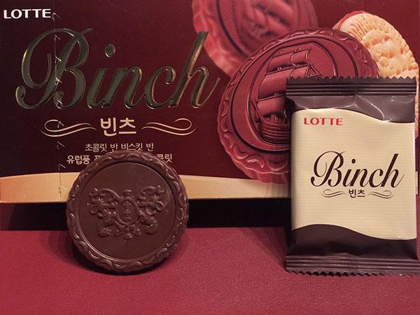 Korean Goodies: Chocolate Binch Shortbread Cookies
