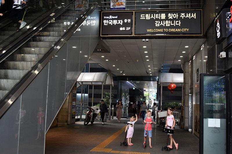 Dream City in Korea