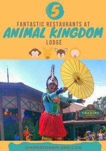 The Five Fantastic Animal Kingdom Lodge Restaurants That You Need To Try