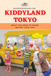What You Need to Know Before Your Trip to Kiddyland Tokyo