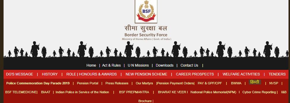 BSF Constable Recruitment