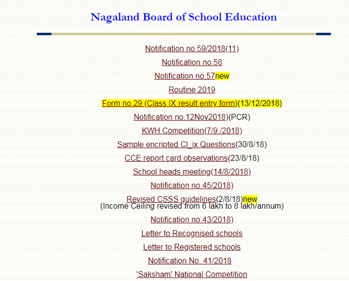 NBSE HSSLC Result