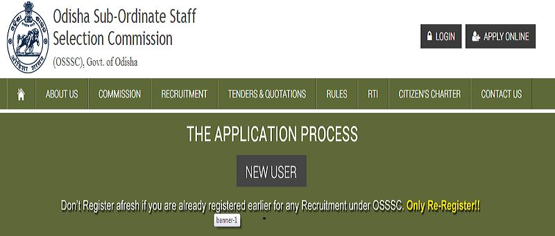 OSSSC Excise Constable Recruitment