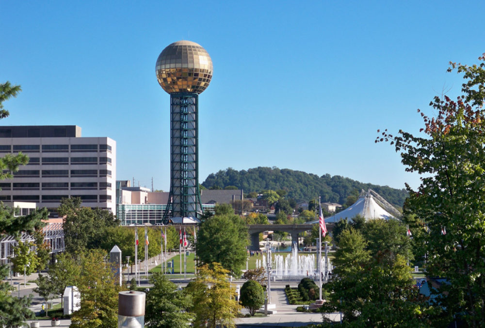 City of Knoxville Launches Re-branding of the Former Convention Center at World's Fair Park