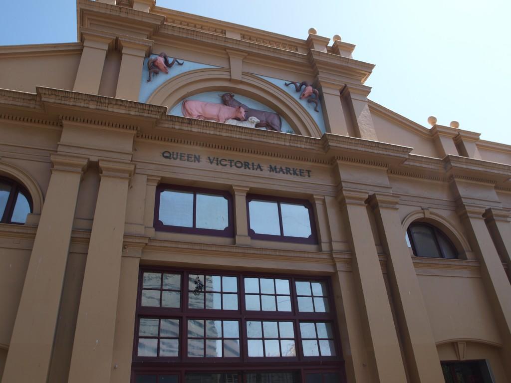 Queen Victoria Market Facade, Melbourne