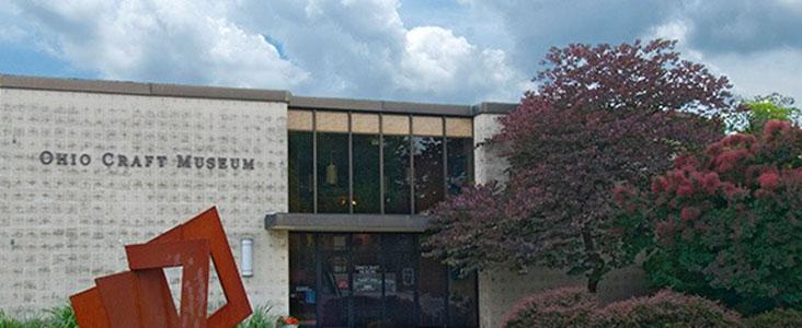 Ohio Craft Museum Art Studio Classroom