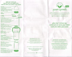 green sprouts cup insert