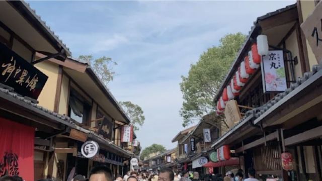 China's Little Kyoto shopping district