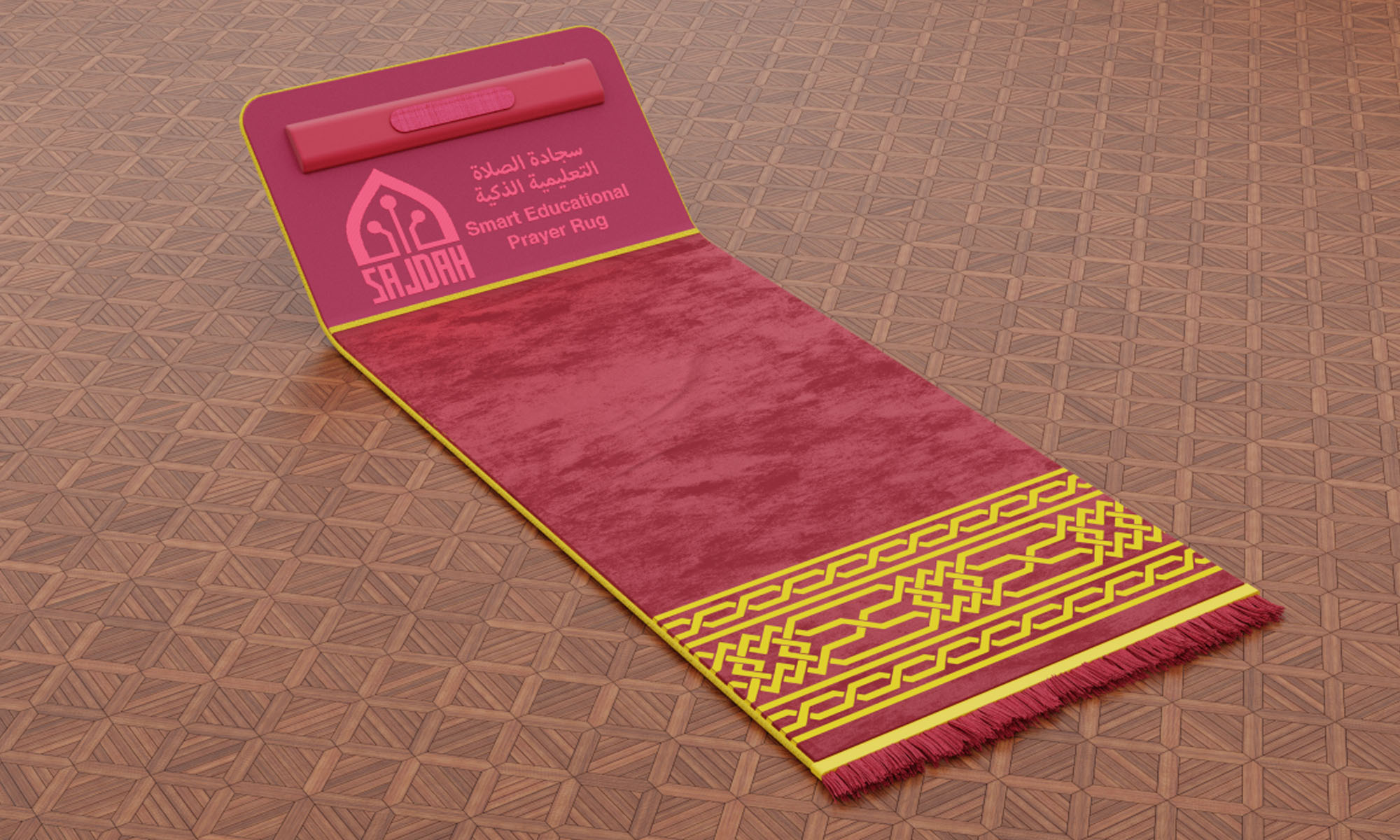 sajdah is the world's first smart rug that helps you perfect your prayers
