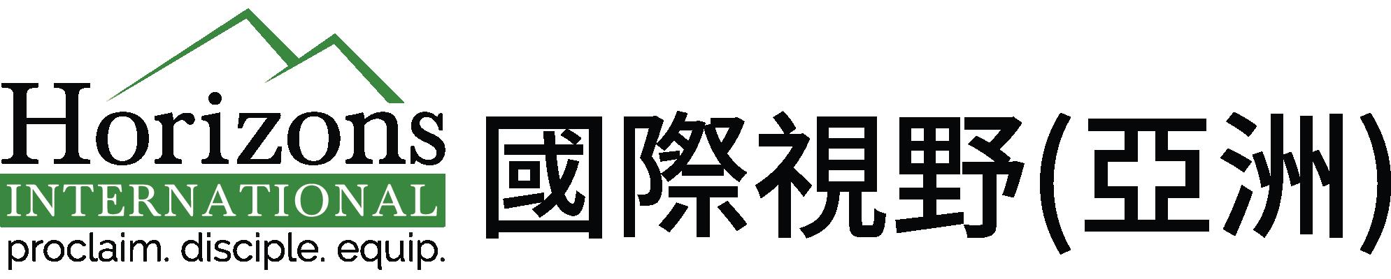 Horizons International Asia