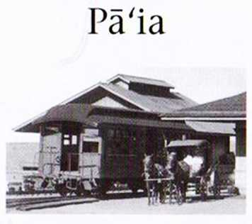 Paia Train Depot