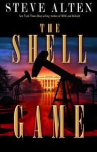 shell_game_medium