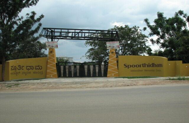 Spoorthidham Entrance Gate