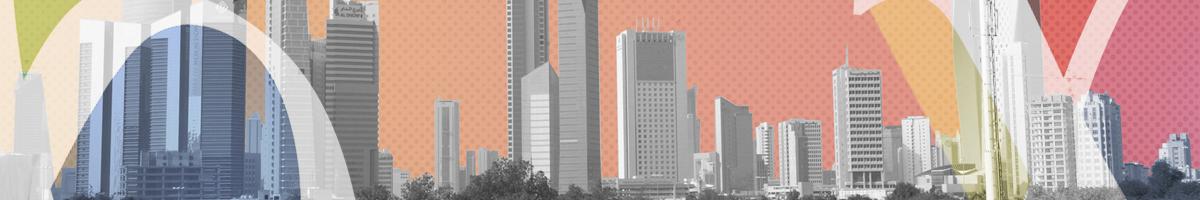 بنك الكويت المركزي، وأحجام التداول في بورصة الكويت