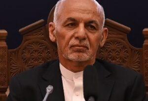 Afghanistan's former President