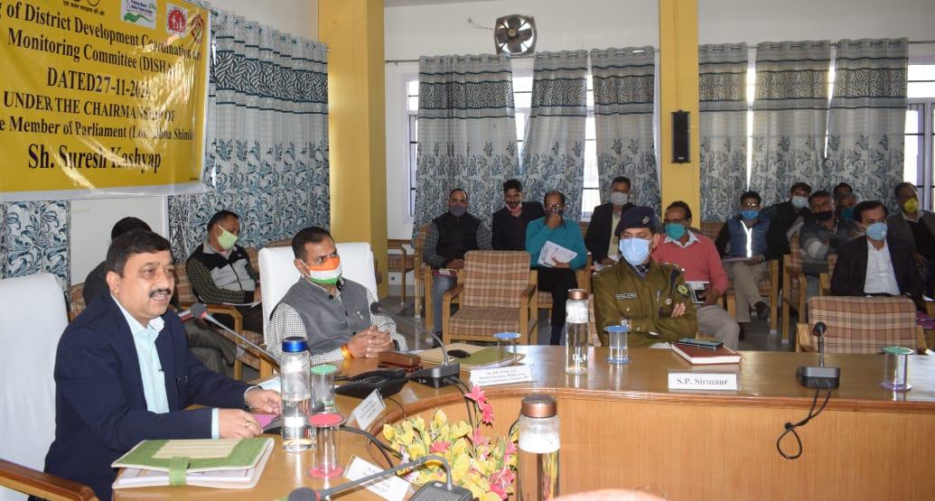 सुरेश कश्यप ने सिरमौर में केन्द्र सरकार द्वारा चलाई जा रही योजनाओ की ली समीक्षा बैठक