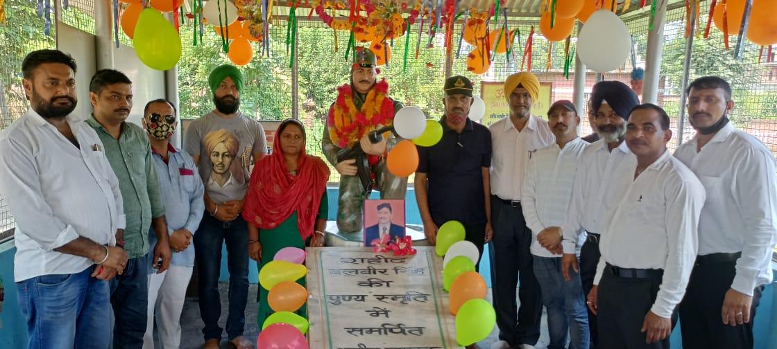 भेहड़ैवाला में अमर शहीद बलबीर सिंह के शहीदी दिवस का आयोजन