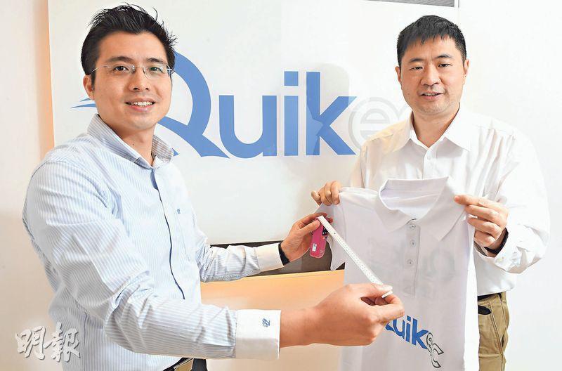 港商首創電子軟尺 顛覆製衣業QC 品質檢查效率提升50%至1倍 – 明報