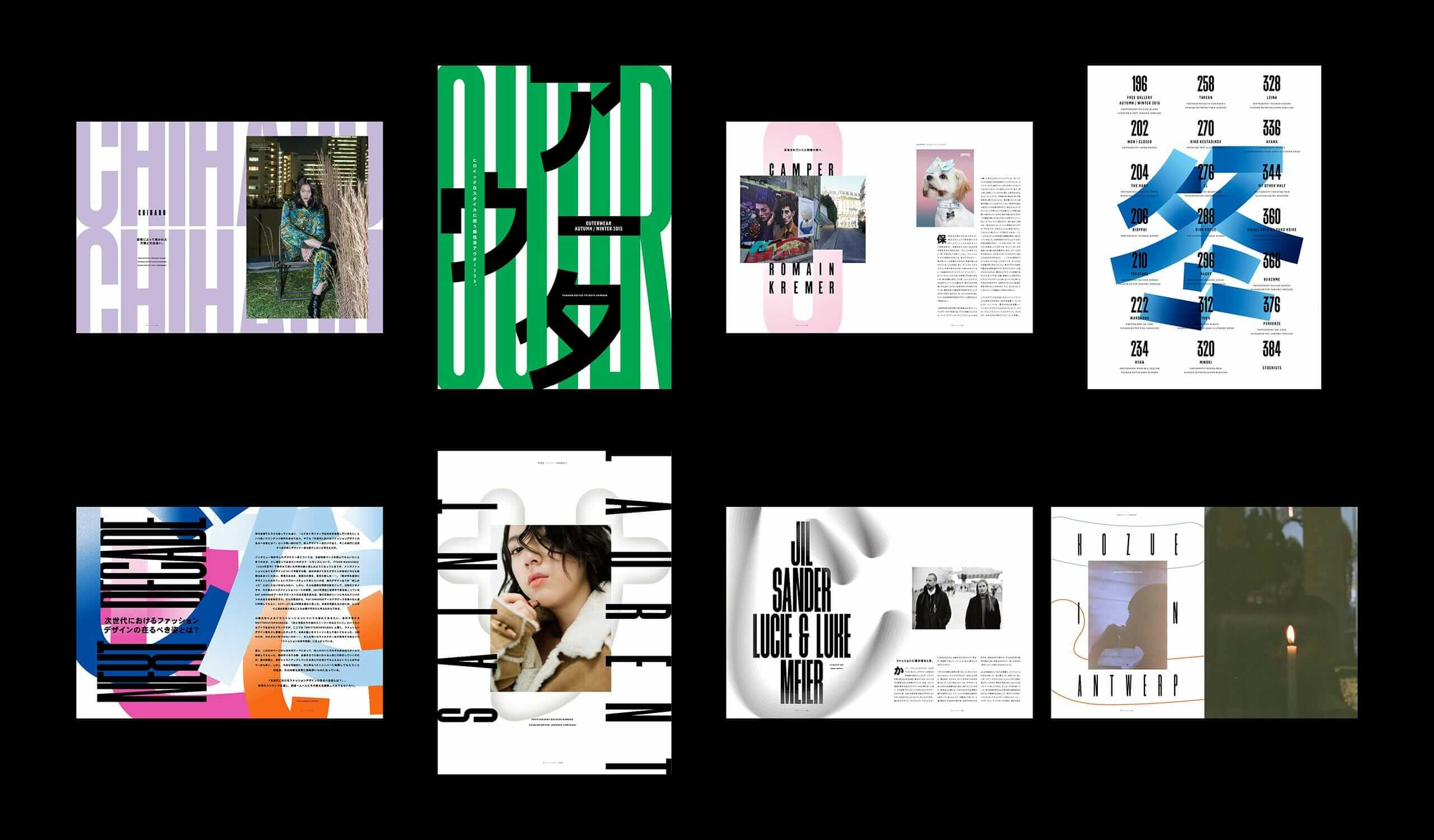 AI_Free-Magazine_Type_LR_07-compressor