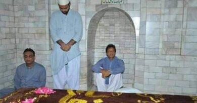 پاکستانی سیاستدان اور ان کے روحانی پیر