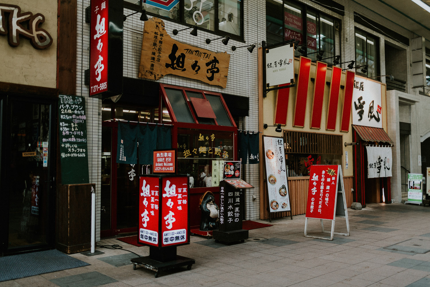 Image of shop front in Sapporo