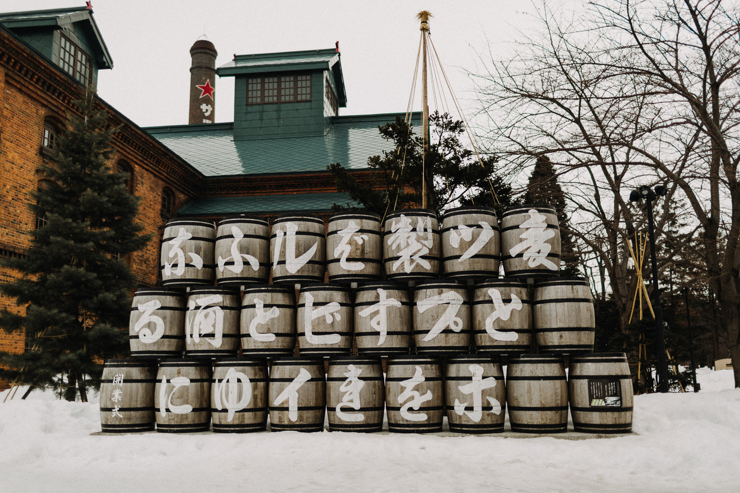 Image of beer buckets