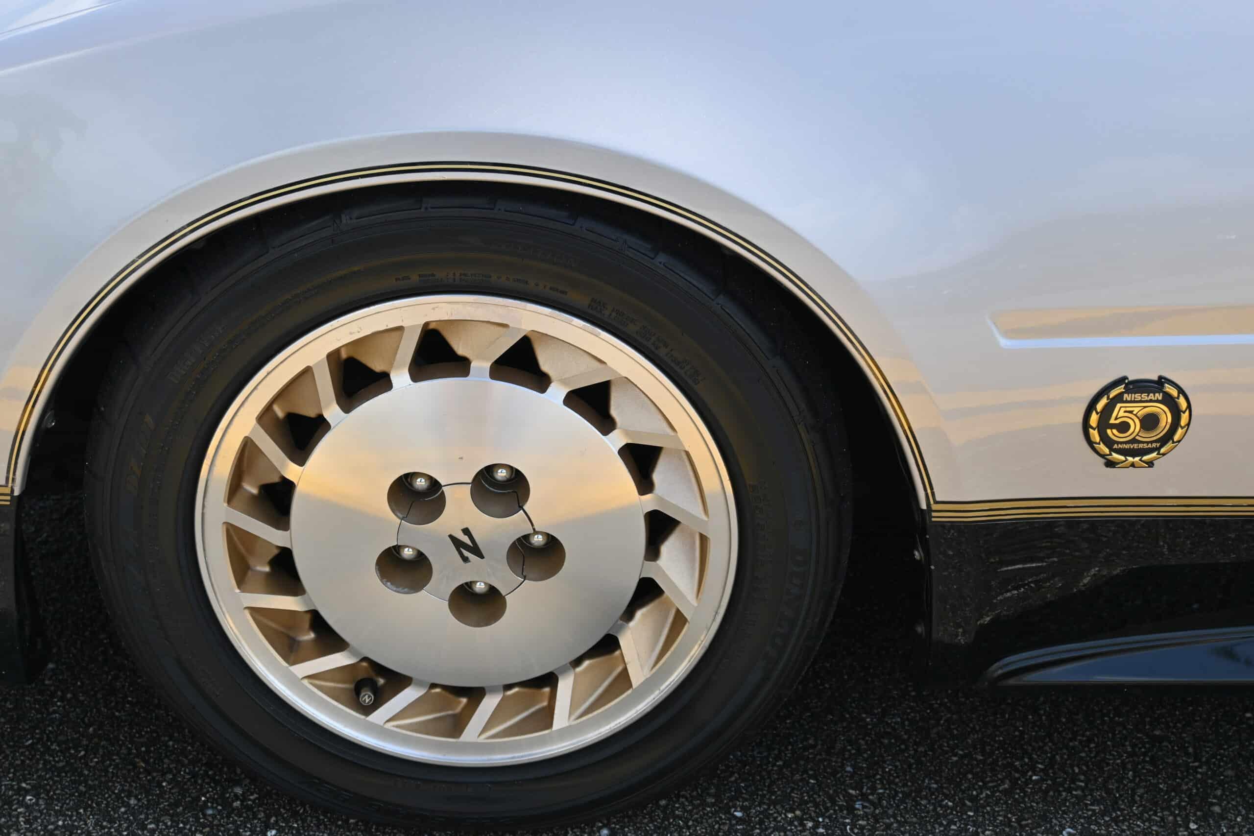 1984 Nissan 300ZX Turbo 50th Anniversary