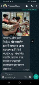 Screenshot_20210426-081751_WhatsApp