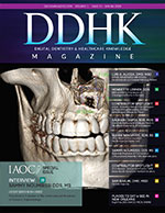 cover-DDHK_issue1-150