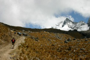Salkantay Trek 徒步旅行计划 (4天)