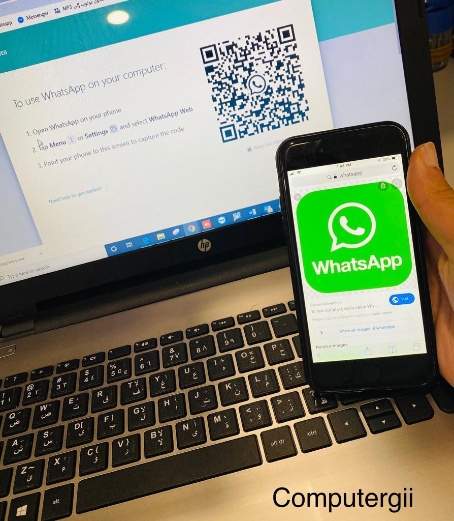 تشغيل تطبيق الواتس أب على اجهزه الكمبيوتر