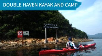 addidtional-kayak_03