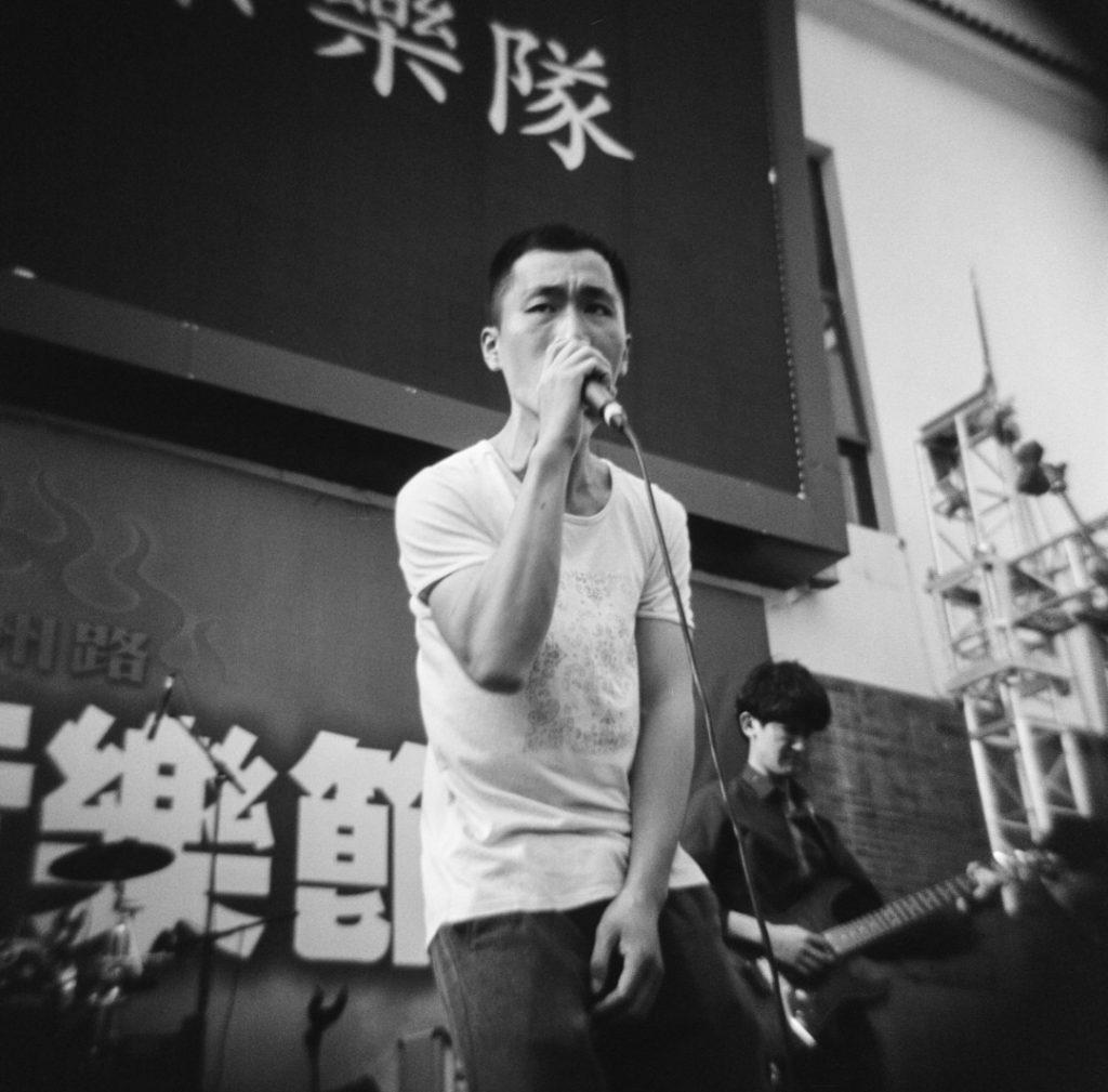 -570-1024x1024 Holga film photos 烽火音樂莭 Yangzhou Fire Music Festival