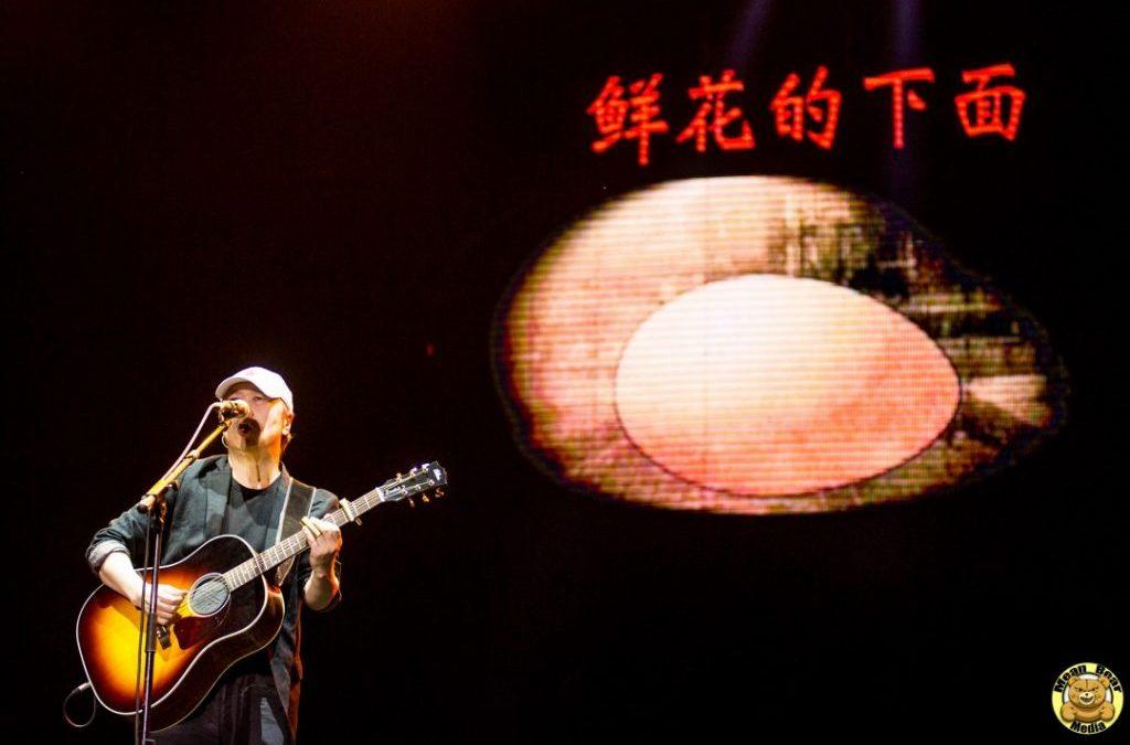Changjiang International Music festival Day 2