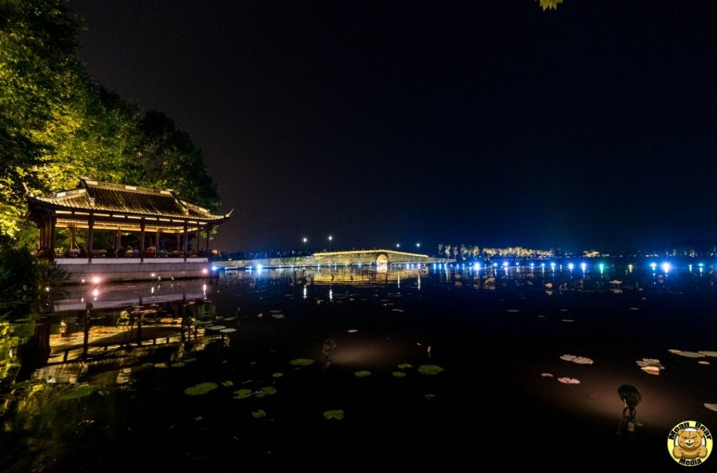 Hangzhou China 2016