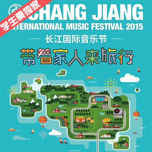 More festivals 2015