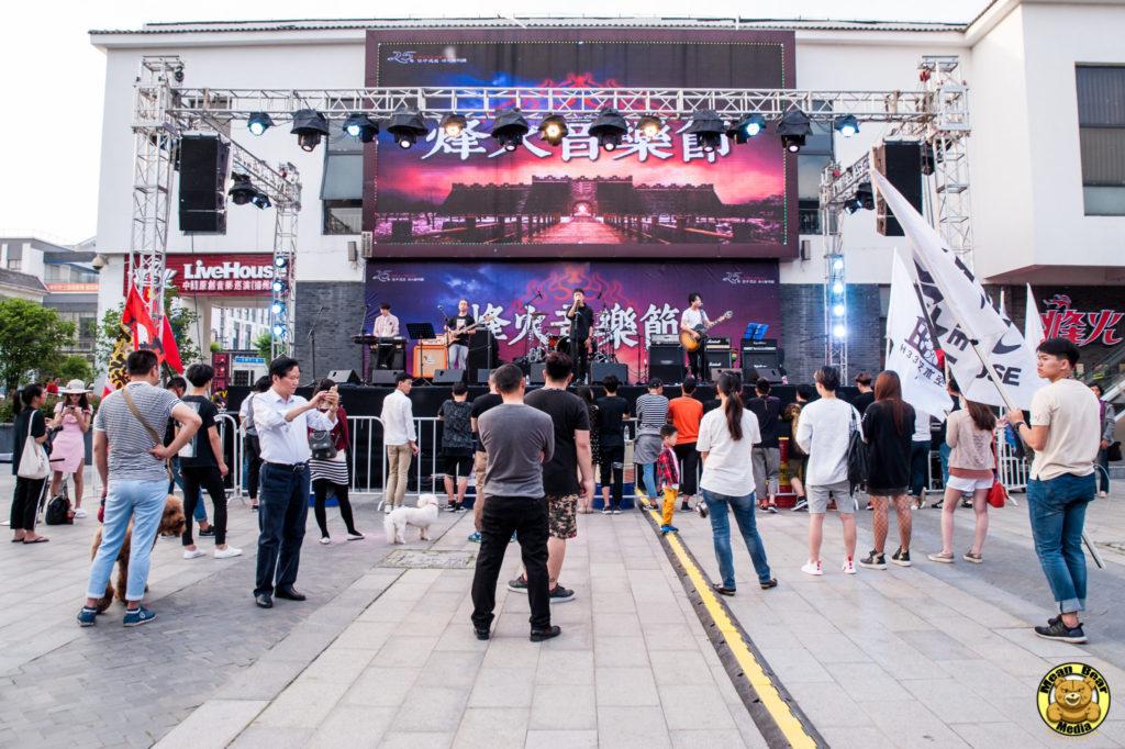 mmexport1494340180893-674x1024 烽火音樂節 2017 music festival