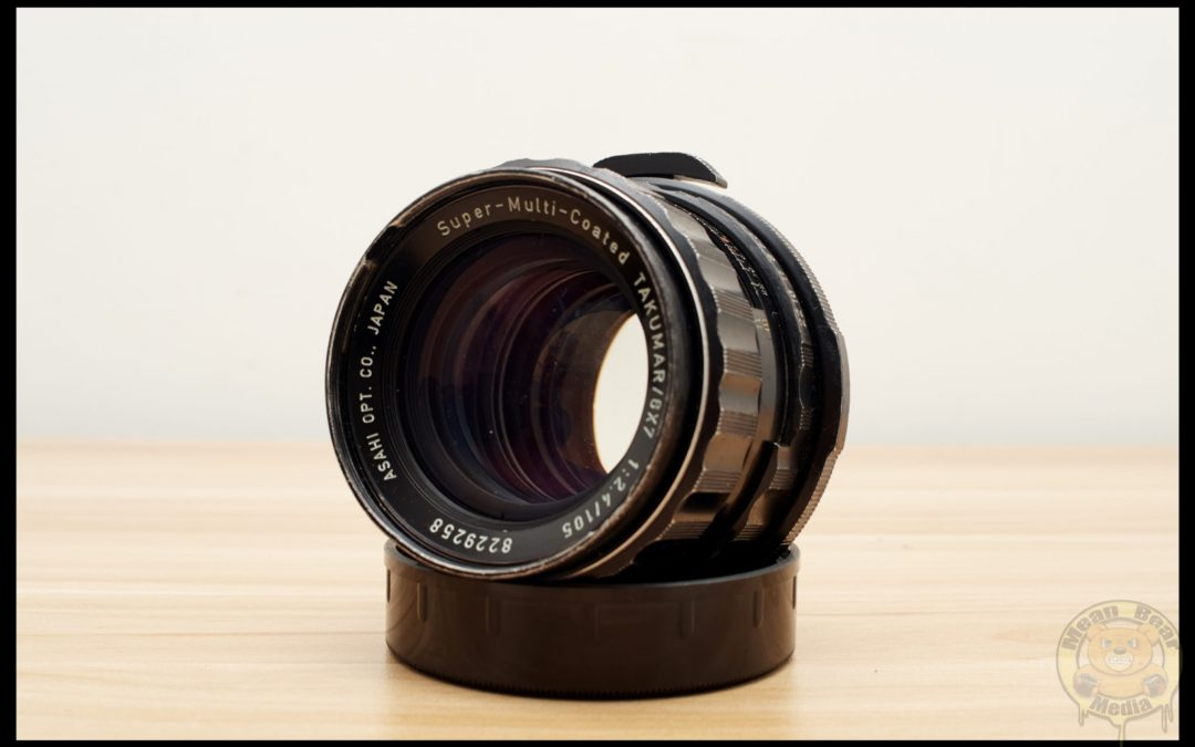 PENTAX 67 105MM F2.4 lens review